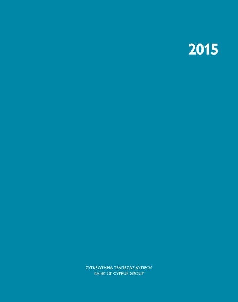 Cover-wallcalendar-2015